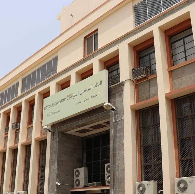 """فضيحة : لجنة العقوبات الأممية تتهم الشرعية باستخدام الوديعة السعودية في """"غسيل أموال"""""""