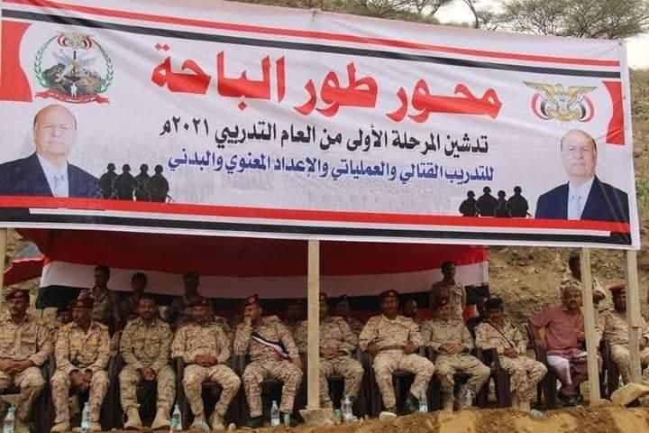 لغزو عدن .. الكشف عن معسكرات لقيادات جنوبية إخوانية في ريف تعز