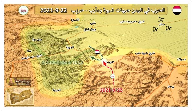 مأرب.. مقاومة شرسة من القبائل تمنع تقدم مليشيا الحوثي نحو الجوبة والعبدية